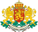 131px-Coat_of_arms_of_Bulgaria_svg